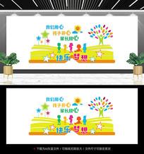幼儿园简介文化墙