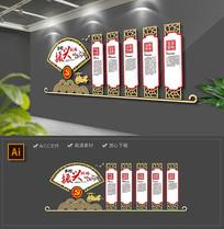 中式乡村振兴战略标语建设文化墙