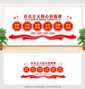 党建立体文化墙设计