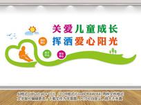 儿童之家文化墙设计