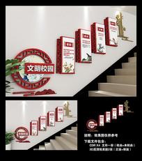 古典校园楼梯文化墙设计