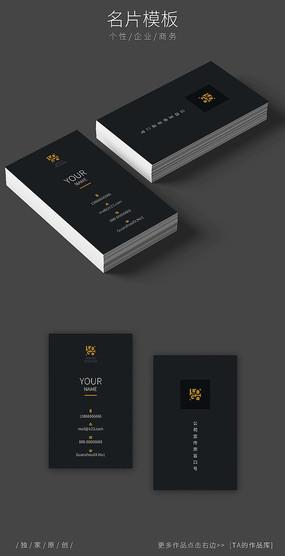 黑金高端企业名片设计
