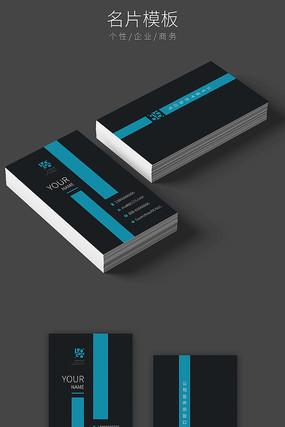 蓝黑高档服装名片设计