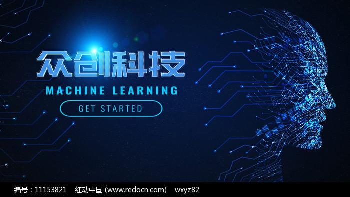 蓝色科技机器人背景广告模版图片