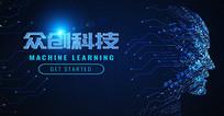 蓝色科技机器人背景广告模版