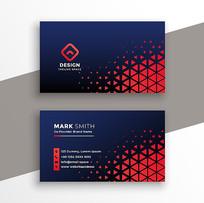 蓝色科技企业名片设计模版