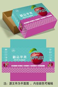 苹果通用礼盒天地盖包装