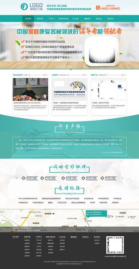 企业门户网站首页UI界面