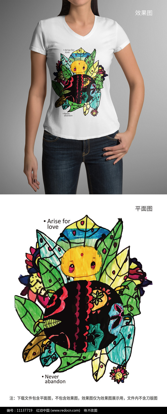 时尚卡通衣服图案图片