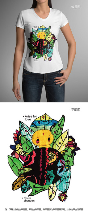 时尚卡通衣服图案