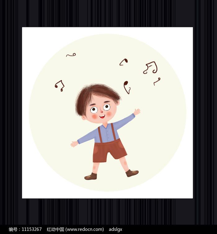 手绘唱歌的男孩卡通形象图片