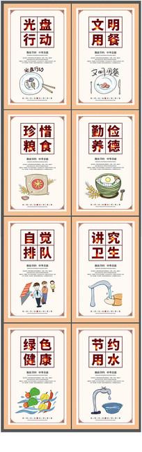 校园食堂文化海报挂画展板设计