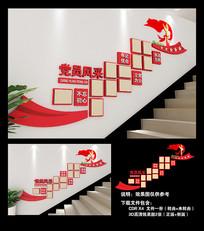 党员风采楼梯文化墙设计