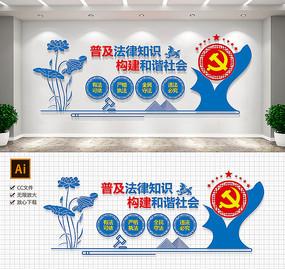 大气党建法治文化墙企业文化墙