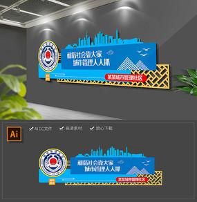 大气蓝色城市建设标语社区党建文化墙