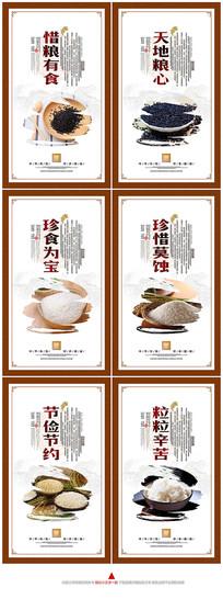 古典中式食堂文化展板设计