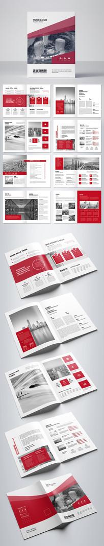 红色大气企业画册集团画册宣传册设计模板