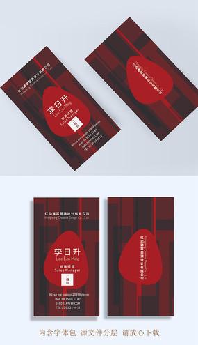 红色高档现代房地产施工工程室内装潢名片