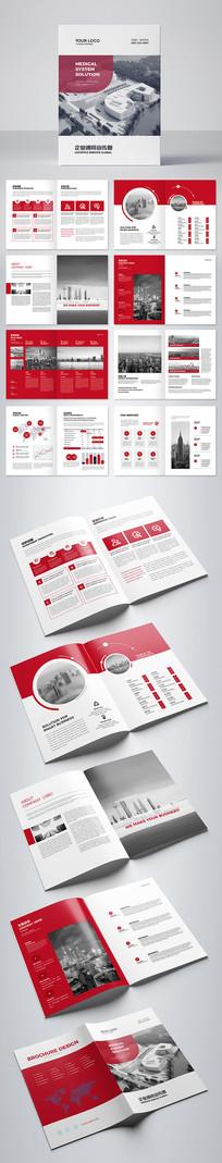 红色画册企业画册公司画册产品宣传册模板