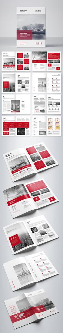 红色商业画册集团画册房地产画册设计模板