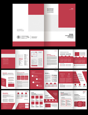 簡潔公司畫冊宣傳冊模板