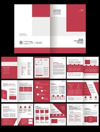 简洁公司画册宣传册模板