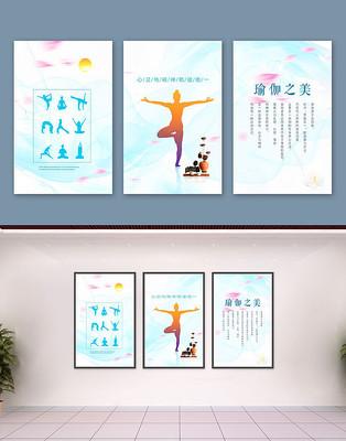 瑜伽健身背景海报