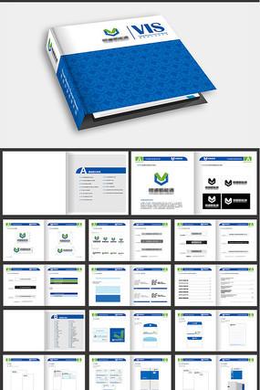 建筑新能源企业全套vi手册