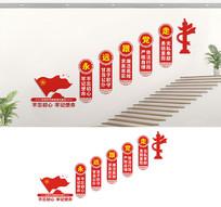 楼梯党建文化墙宣传标语