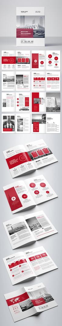 企业管理宣传册科技宣传册集团画册设计模板
