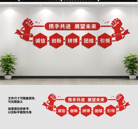 企业文化墙宣传标语
