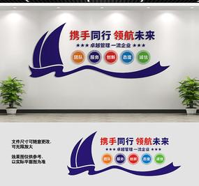 企业宣传标语文化墙