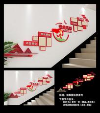 社区楼梯党员风采文化墙