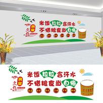 食堂文化标语文化墙设计