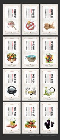 文明食堂文化展板设计