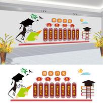 校园礼仪文化墙设计