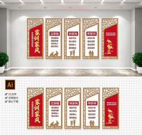 新中式家训家风社区建设布置文化墙