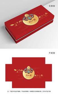 原创高端红金藏族纹样包装设计