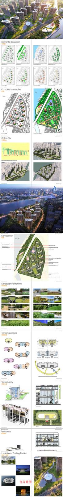 大平层超高端高层公园住宅建筑方案