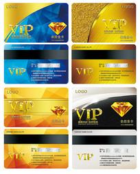 大气钻石卡VIP卡