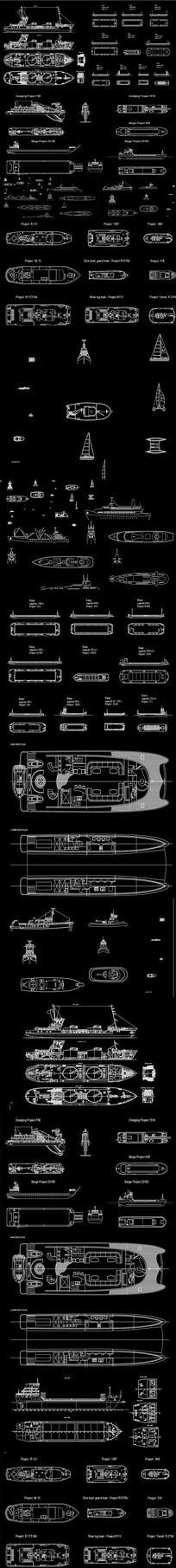 多种船CAD图纸