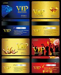 高档钻石卡VIP卡
