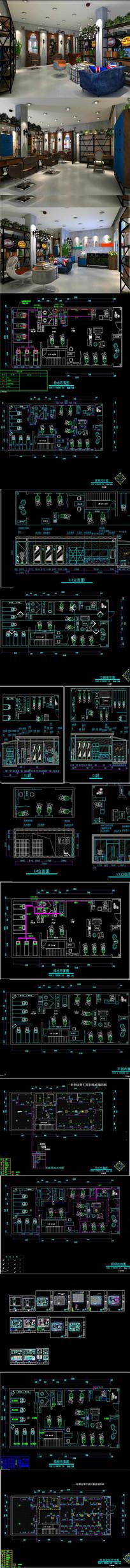 工业风格理发店CAD施工图 效果图