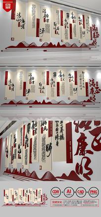 古典中式廉政文化墙