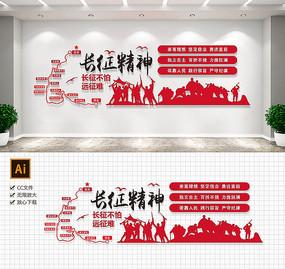 红色党建长征精神党建文化墙