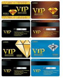 精美钻石卡VIP卡