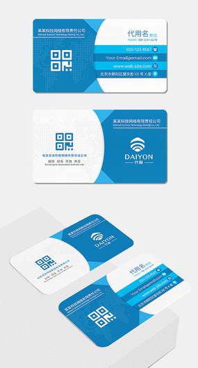 科技企業公司商務二維碼名片
