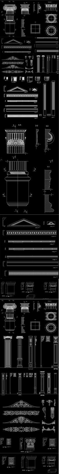 罗马柱构件CAD图纸
