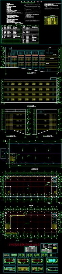 某医院家属区教室及食堂CAD建筑施工图