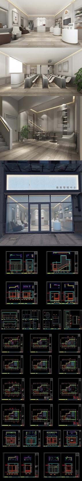 全套美容院CAD施工图 效果图